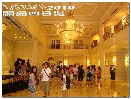 20100807-關島第二天for沙堡秀~06.jpg