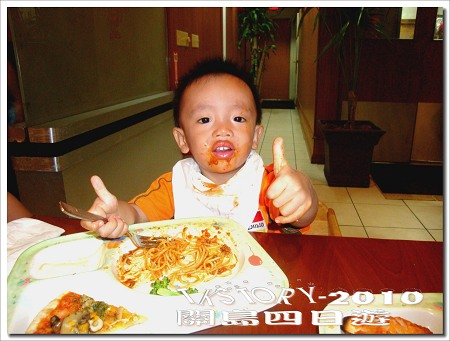 20100808-關島第三天for食~08.jpg