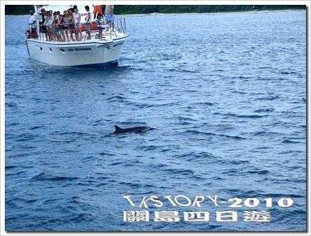 20100807-關島第二天for美人漁號~05.jpg