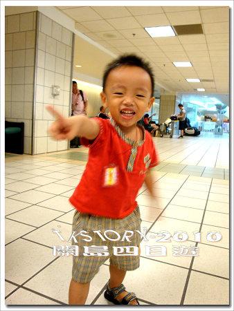 20100806-關島第一天for行前~06.jpg