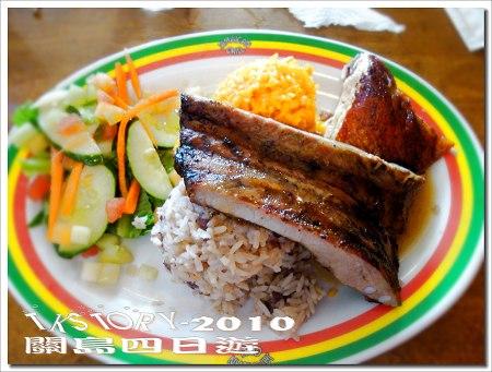 20100808-關島第三天for食~01.jpg