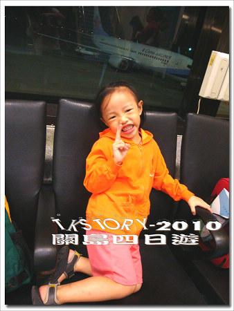 20100806-關島第一天for行前~02.jpg