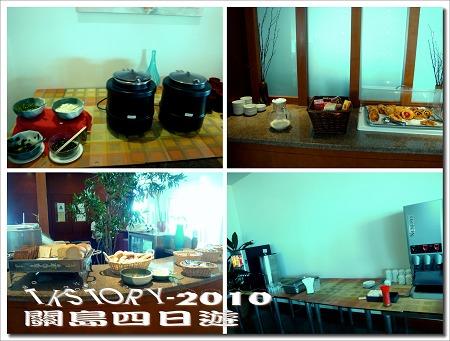 20100809-關島第四天for悅泰早餐~04.jpg