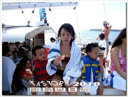 20100807-關島第二天for美人漁號~09.jpg