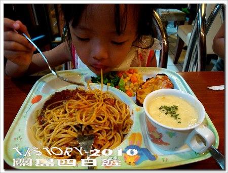 20100808-關島第三天for食~03.jpg
