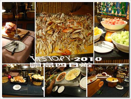 20100806-關島第一天for食~09.jpg