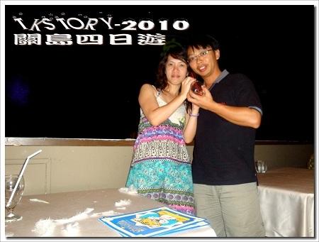 20100807-關島第二天for沙堡秀~03.jpg
