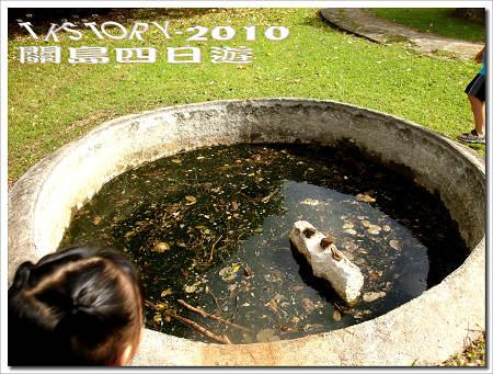20100806-關島第一天for市區觀光~13.jpg