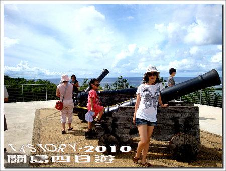 20100806-關島第一天for市區觀光~06.jpg