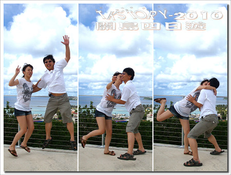 20100806-關島第一天for市區觀光~19.jpg