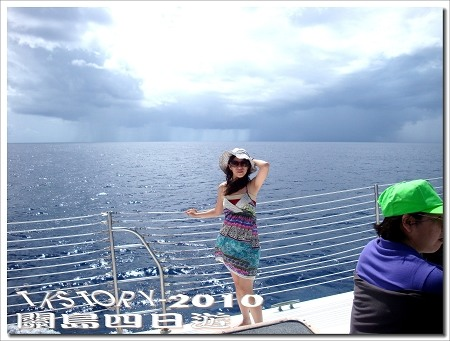 20100807-關島第二天for美人漁號~01.jpg