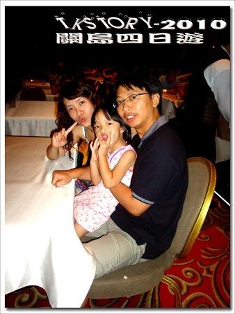 20100807-關島第二天for沙堡秀~02.jpg