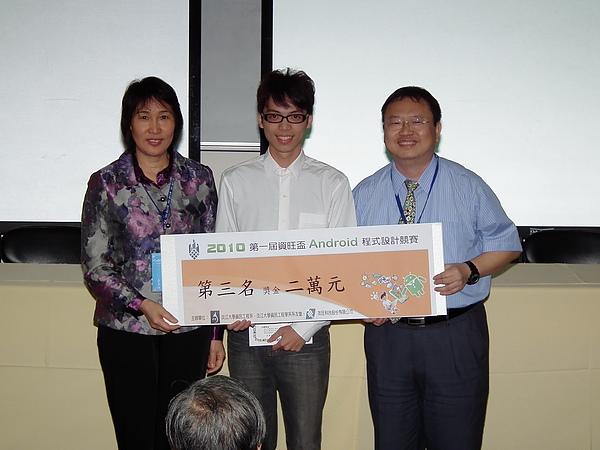 資旺盃頒獎3.JPG