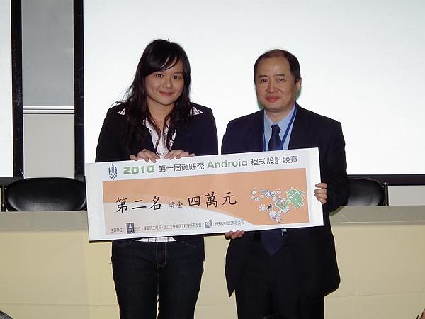 資旺盃頒獎4.JPG