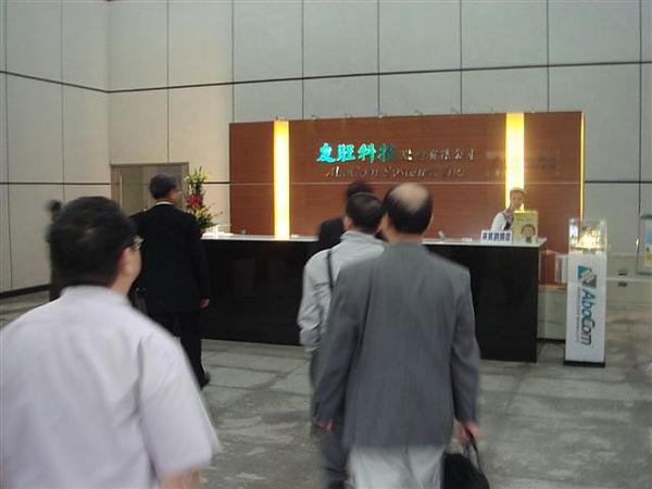 3.友旺科技 (1).JPG