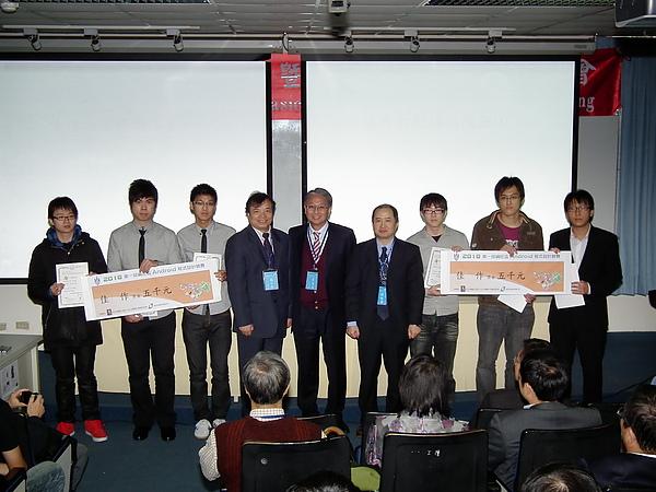 資旺盃頒獎2.JPG