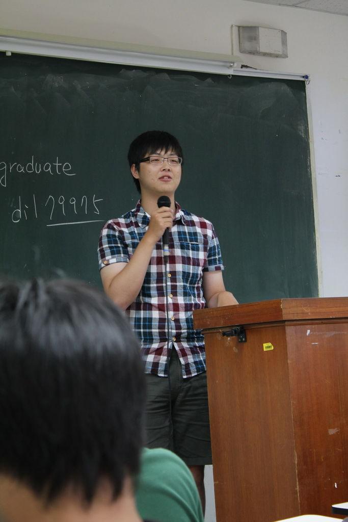 01 研究所考試經驗分享 006.JPG