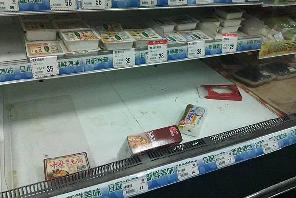 熊威超市的豆腐