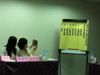 南僑_3.png
