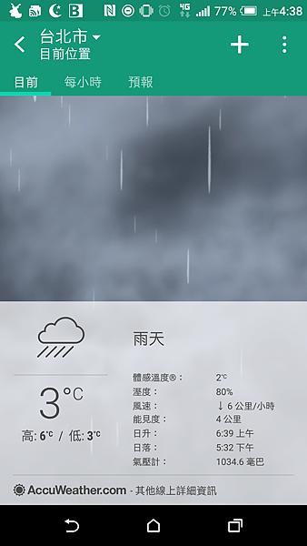 超低溫.png