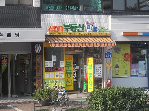 DPP_0965.JPG