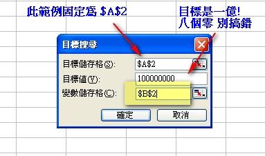 一億_3.jpg