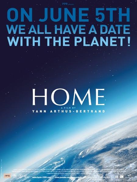 搶救地球.jpg
