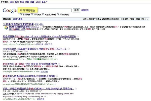 瞭解公司_9.jpg