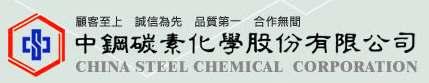 中碳logo
