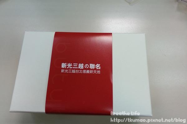 20121108_153225
