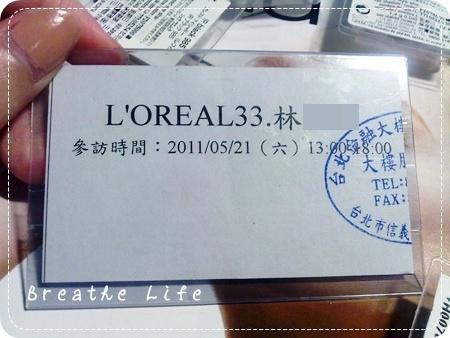 201105212813.jpg