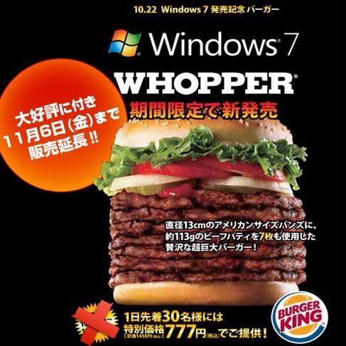 img_top_win.jpg