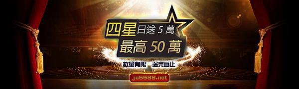 2017/3月份活動|天下現金網|九州娛樂城|TS778.NET