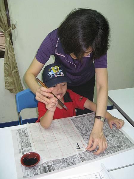 2011年兒華夏令營seession1扯鈴書法課活動照片 006.jpg