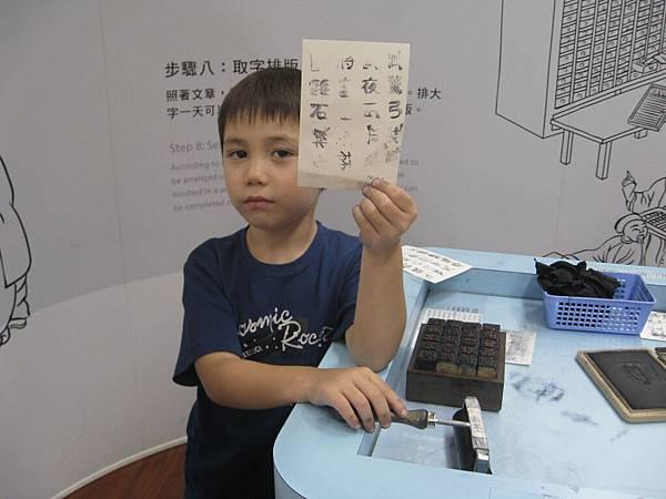2011年兒華夏令營seession1下棋聽說課故宮活動照片 014.jpg