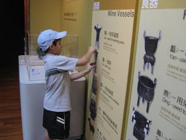 2011年兒華夏令營seession1下棋聽說課故宮活動照片 018.jpg