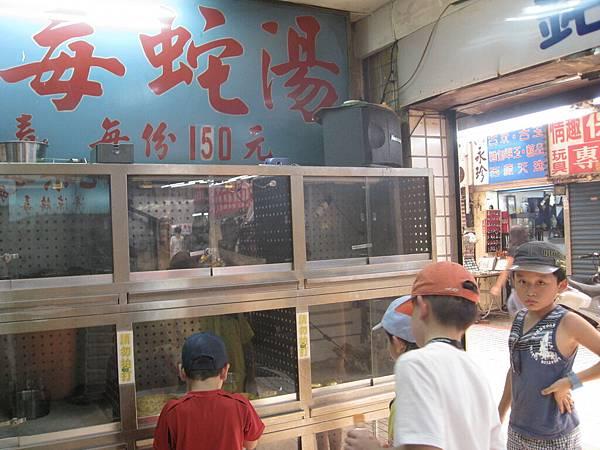 2011年兒華夏令營seession1龍山寺臉譜個人照片 030.jpg