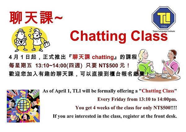 Chatting Class 文宣.jpg
