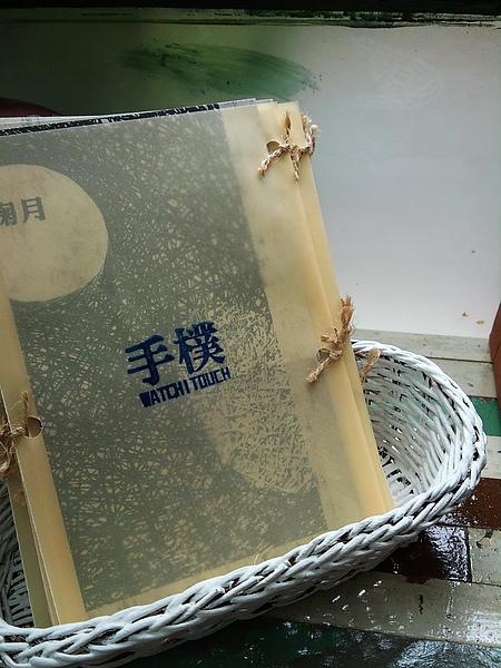 庚寅歲末明信片系列