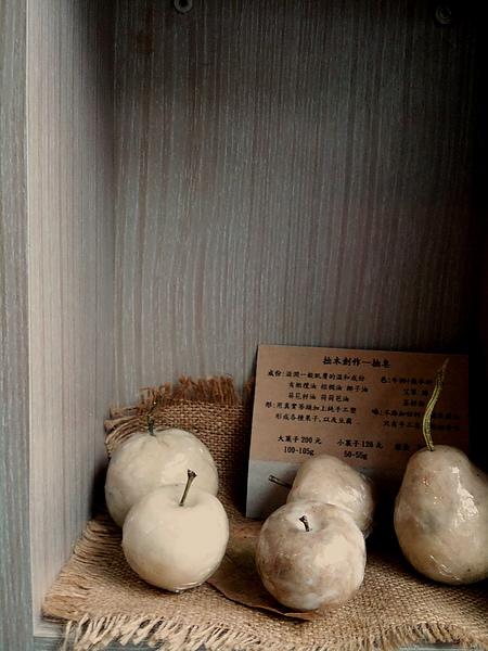 拙木肥皂。可愛又樸拙