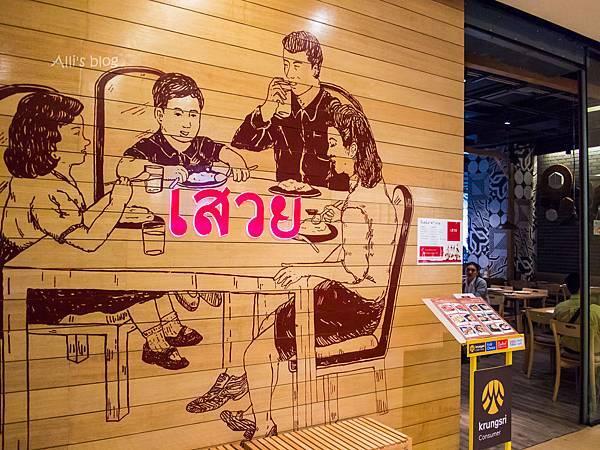 泰國曼谷 Savoey restaurant 一試成主顧 眾網友力推 超級好口碑海鮮餐廳 (BTS Chidlom/Mercury Ville) @ 懶人食遊 Lazy Travelers :: 痞客邦