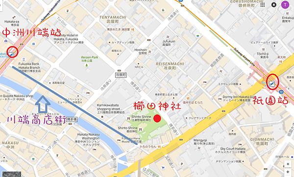 日本九州福岡自由行