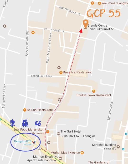 素坤逸55號中心點酒店