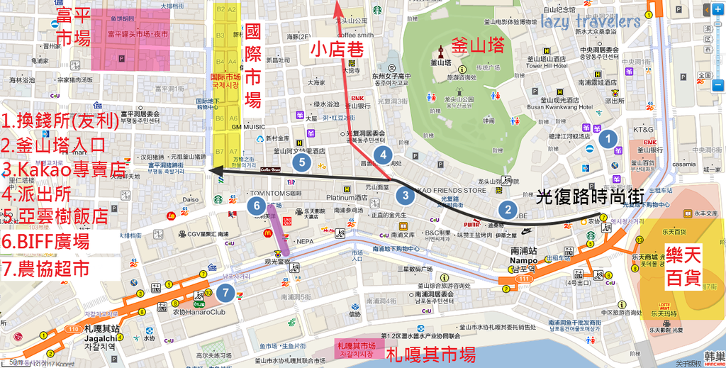 韓國釜山 南浦洞&釜山大學、兩大購物商圈逛街路線地圖攻略