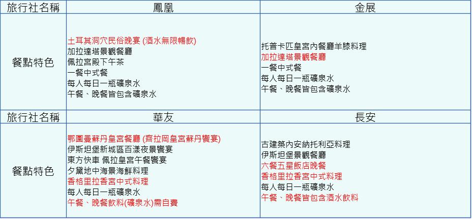Image 4.png