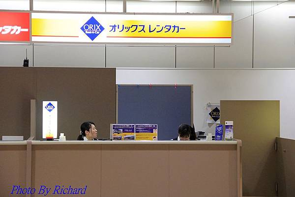 Rich 08_26_5020.jpg