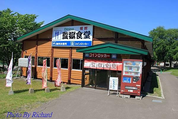 Rich 13_18_5371.jpg