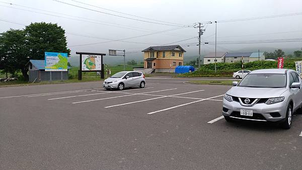 P_20170704_163047_vHDR_Auto.jpg