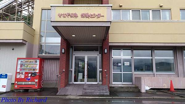 P_20170717_155147_vHDR_Auto.jpg