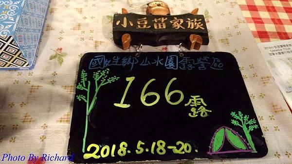 P_20180518_232843_vHDR_On.jpg